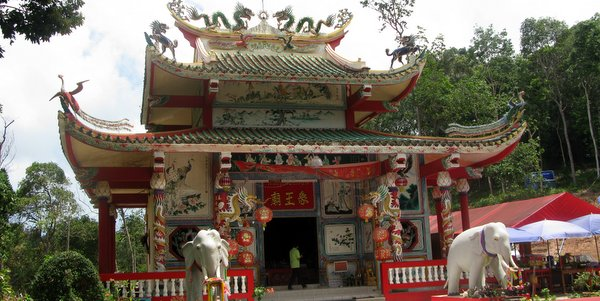 klong son koh chang chinese temple